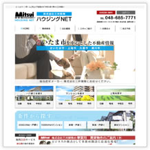 不動くん 株式会社三井開発