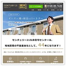 不動くん 株式会社丸吉住宅センター