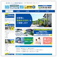 不動くん ピタットハウス 阪急三国店  株式会社 住都