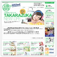 不動くん 株式会社ダイワホームズ アパマンショップ宝塚店