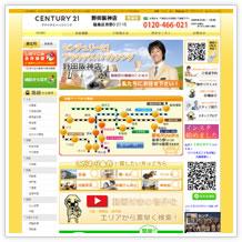 不動くん センチュリー21野田阪神店 エヌプライズ株式会社