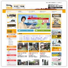 不動くん 株式会社 グローバル不動産販売(中京区不動産)