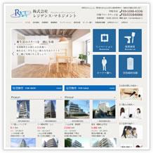 不動くん 株式会社レジデンス・マネジメント