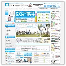 不動くん 城屋住宅流通株式会社(守口店)