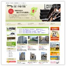 不動くん 株式会社グローバル不動産販売 (北区一戸建てサイト)