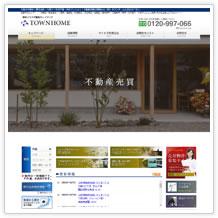 不動くん 株式会社タウンホーム(売買サイト)
