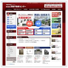 不動くん 株式会社京阪不動産センター