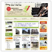 不動くん 株式会社グローバル不動産販売(左京区一戸建て特集サイト)