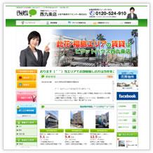 不動くん 大阪不動産仲介センター株式会社(賃貸)