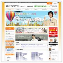 不動くん エヌプライズ株式会社 JR塚本駅前店