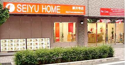 更新くん 株式会社 セイユーホーム 藤井寺店