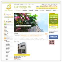 不動くん Star Homes株式会社
