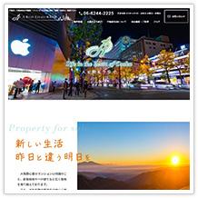 不動くん A.Real Estate株式会社
