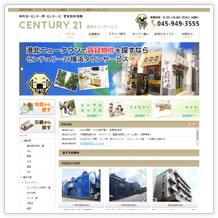 不動くん 株式会社横浜タウンサービス
