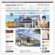 不動くん 株式会社関西プロジェクトセンター
